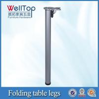 Quality Height adjuster folding legs coffee tables for sale