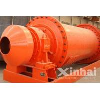 Quality Grid Type Ball Mill for sale