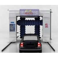 Buy cheap Economical Roll Over Car Wash Machine from wholesalers