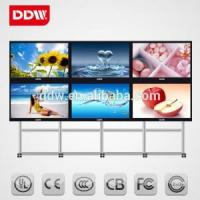 Buy cheap 37inch Multi Monitor Displays from wholesalers