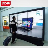 Buy cheap Touch Video Wall from wholesalers