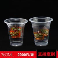 Quality 360ml-3.5g worth a taste transparent plastic tea cups drink pudding cup customized color for sale