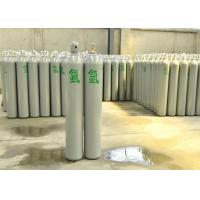 China argon gas price very low AR GAS CYLINDER on sale