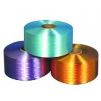 China Polyester filament yarn for high strength low shrinkage sewing thread on sale