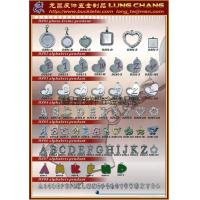 Quality Metal Buckle Key ring Craft decoration for sale