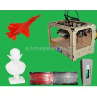 Quality Newly! 3D printer for sale