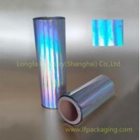 China holographic PVC film on sale