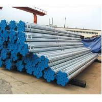Quality ASTM A53/A252/A671/A672 Welded Pipe for sale