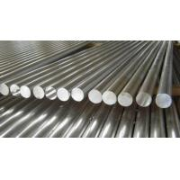 Quality Vicalloy for sale