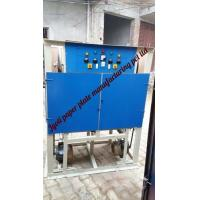 Quality Double Motor Paper Plate Making Machine for sale