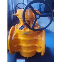 Buy cheap Lift plug valve 2 way from wholesalers