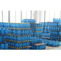 Buy cheap Small size welded ball valves from wholesalers