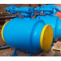 Buy cheap Full welded ball valve China supplier from wholesalers