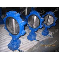 Buy cheap Lug type concentre butterfly valve from wholesalers