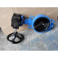 Buy cheap Full EPDM lined butterfly valve from wholesalers