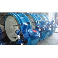 Buy cheap Electric butterfly valves triple offset from wholesalers