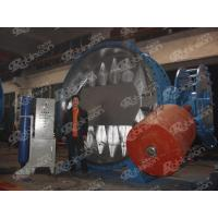 Buy cheap Large size triple offset flange butterfly valve hydraulic operated from wholesalers