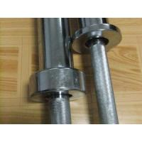 Barbell Bar For Compeitition