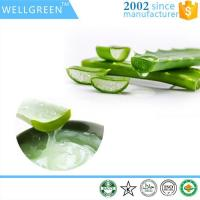 Quality Nutritional Supplement Aloe Extract for sale