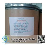 Quality Inositol for sale