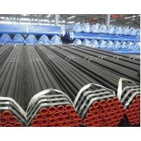 Quality Seamless Casing Tubing for sale
