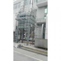 Quality Cement Limestone Crushing Dust Dedusting Bag Filter Made From 100% Polyester for sale