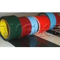 China IXPE Foam One Side With Adhesive And One Side With Aluminum on sale