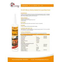 Quality YA-201 Silicone Acetoxy Sealant For Large Class Panel for sale