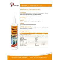 Quality YA-301 Silicone Acetoxy Sealant For Large Class Panel for sale