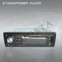 Quality Car CD Player-CD Player for sale