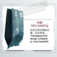 Quality Aluminum Foil Mid Sealing Snack Food Packing Bag for sale