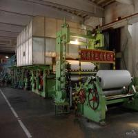 Quality Manufacture of Writing Paper/Printing Paper Production Line Made Paper from Rice Straw/Reed/Bamboo for sale