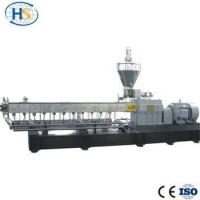 Quality EVS+Silicon rubber lab compounding twin screw extruder for sale