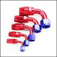 Quality aluminum fuel hose AN fitting for sale