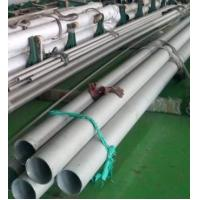 Quality Nickel Alloy Inconel 718 Tube for sale