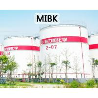 Quality MIBK(Methyl Iso Butyl Ketone) for sale