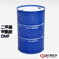 Quality DMF (N, N- dimethylformamide) for sale
