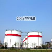 Quality 200# solvent oil for sale