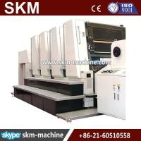 Quality Paper Cutting Machine Offset printing machine for sale