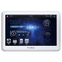 Digital Players The Patriot moonlight box PM5959FHD Touch special 399