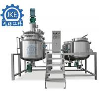 Quality VEM Vacuum Emulsifying Mixer-Fixed type for sale