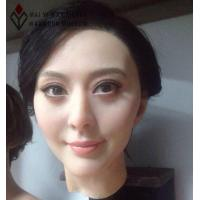 Buy cheap Contact Now Beauty Wax Figure Of Celebrity from wholesalers