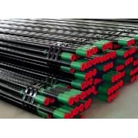 Quality Grade N80 oil well tube for sale