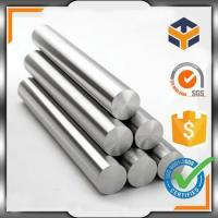 Quality hss steel price, M2 tool steel, M2 high speed steel for sale