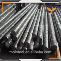 Quality 1045/S45C/st37-2 equivalent steel material for sale
