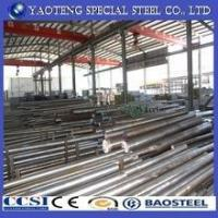 Quality 1045 steel /s45c material 1045 high carbon steel forged carbon steel 1045 for sale