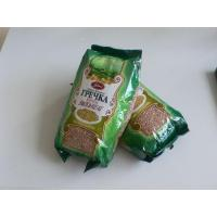 Quality roasted buckwheat kernel with factory price for sale