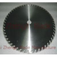 Quality 2457. CHIPPER KNIFE,DISC CHIPPER KNIFE Round blade for sale