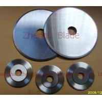 Quality 710. THE HARD ALLOY BLADE Parameters for sale