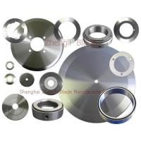 Quality 877. CUTTER, KNIFE,CUTTING MACHINE TOOL Round blade for sale